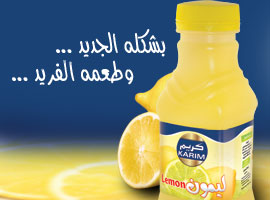Lemon Drink Nectar